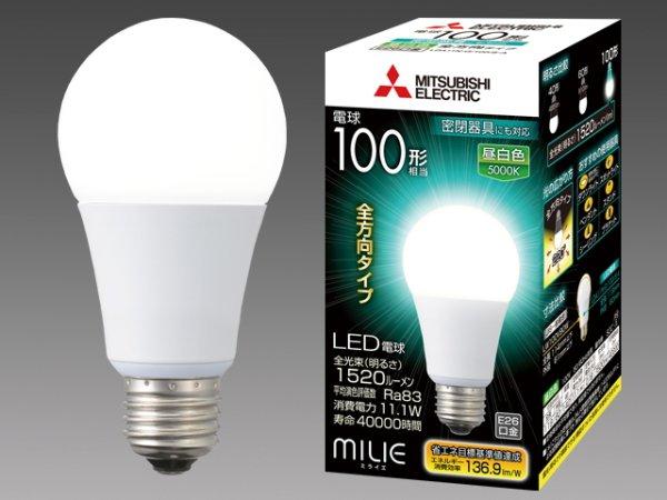 画像1: 【バラ】三菱 LDA11N-G/100/S-A LED電球 昼白色 100形 E26口金 (1)